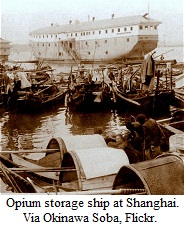 Opium storage ship at Shanghai - Okinawa Soba at Flickr