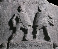 Marble bas-relief of two female gladiators - Amazon and Achillea - Halicarnassus - Turkey