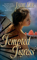 Tempted Tigress by Jade Lee 2007