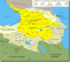 Georgia 1184-1230 - image by Andrew Andersen via Wikimedia Commons