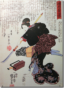 Japanese woman wielding a naginata halberd - 1848 - image via Wikimedia Commons