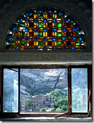 Window in Dhar al-Hajar - rock palace at Wadi Dhar - Yemen - photo by Bernard Gagnon via Wikimedia Commons