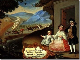 Casta painting with text profiling children born of the union of a Spaniard and a Castiza - early 18th c