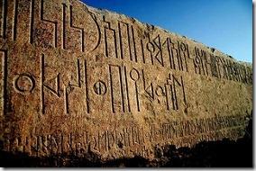 Sabaean writing at temple near Marib - Yemen - photo by Jon Bowen via Flickr CC 2.0