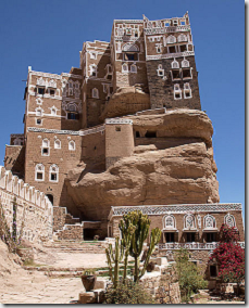 18th c rock palace - Wadi Dhar - Yemen - photo by Antti Salonen via Wikimedia Commons