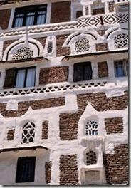 Architectural details - Sana'a - Yemen - image by Kate Nevens via Flickr