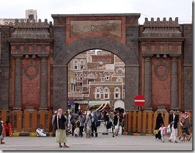 Bab al-Yemen - Sana'a - Yemen - photo by Charles Roffey via Flickr