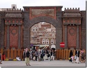 Bab al-Yemen - Sana'a - Yemen - photo by Charles Roffey via Flickr